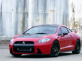 Download Free Mitsubishi Screensaver- Mitsubishi Eclipse Ralliart Concept